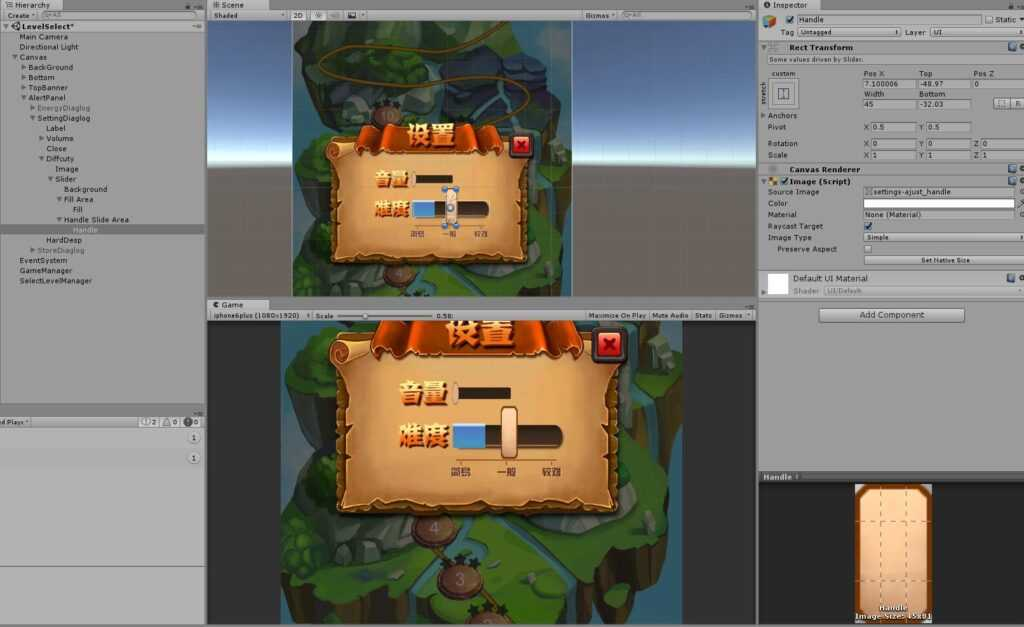 Unity 2D/3D android game tutorial