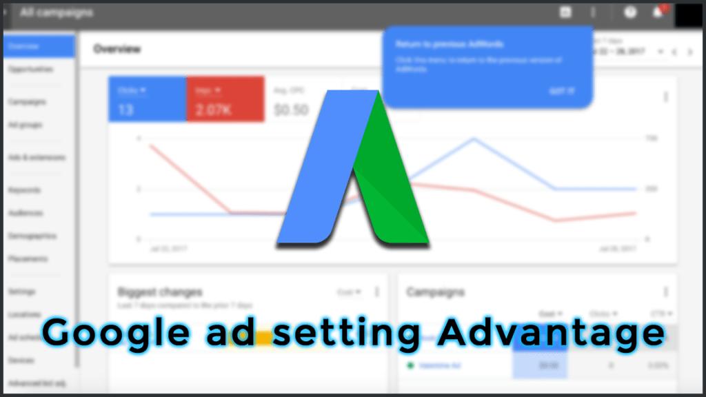 google ad setting